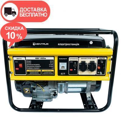 Генератор бензиновый Кентавр КБГ505а