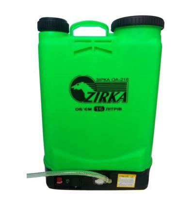Опрыскиватель аккумуляторный Zirka ОА-216А