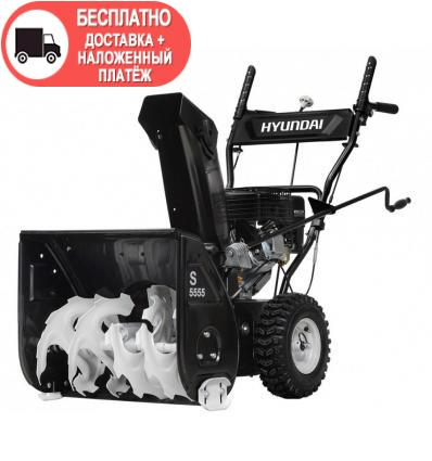 Снегоуборщик бензиновый Hyundai S 5555