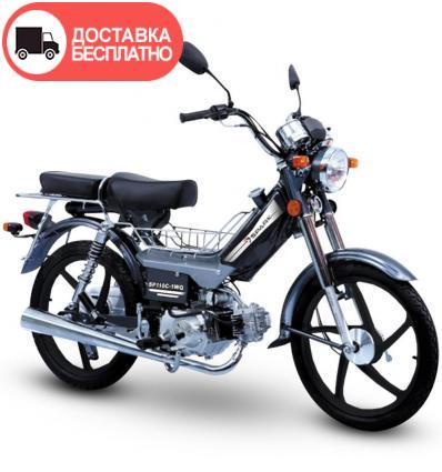 Мотоцикл Spark SP 110C-1WQ