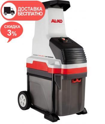Измельчитель садовый ALKO Easy Crush LH2800