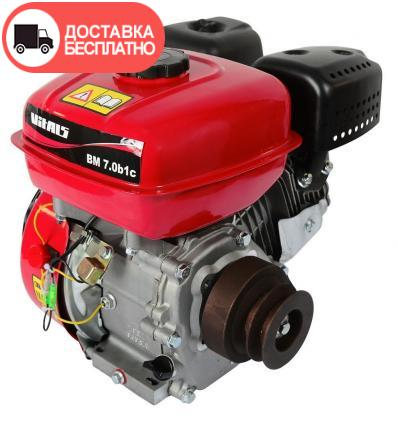 Двигатель бензиновый Vitals BM 7.0b1с