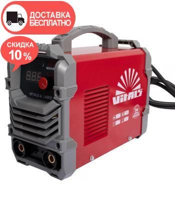 Сварочный аппарат Vitals B 1400D