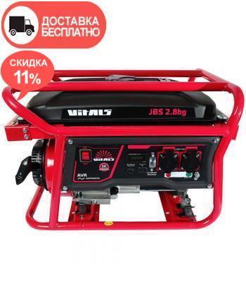 Генератор бензиновый Vitals JBS 2.8bg