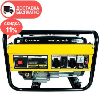Генератор бензиновый Кентавр КБГ283г