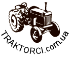 Тракторцы